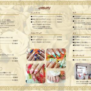 felice_menu_ura