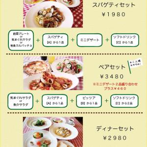 menu_set