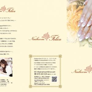 felice_menu
