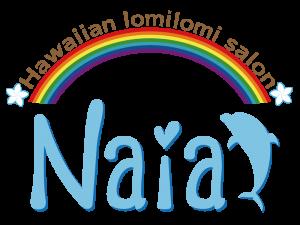naia_rogo